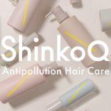 花粉・PM2.5から髪を守る、本格派アンチポリューション・ヘアケアブランド「ShinkoQ」のPRサポートを開始!